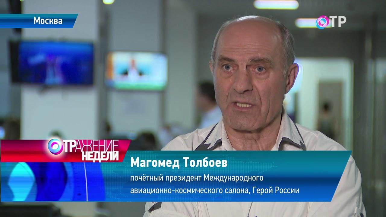 толбоев магомед омарович биография