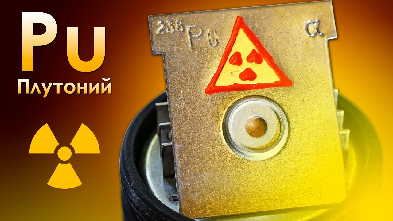 pu элемент