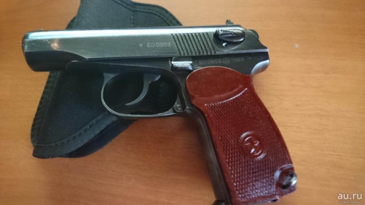 из чего состоит пуля патрона пистолета макарова