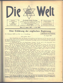 немецкая газета die welt