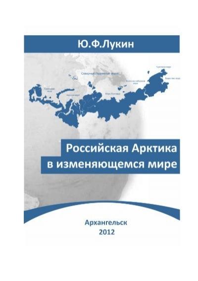наличие спорных территорий со странами соседями россии
