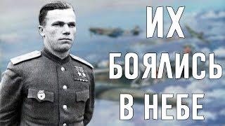 немецкие летчики асы второй мировой войны