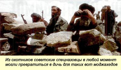 война в сомали 1993