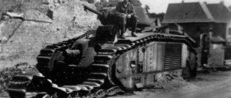 предатели ссср 1941 1945