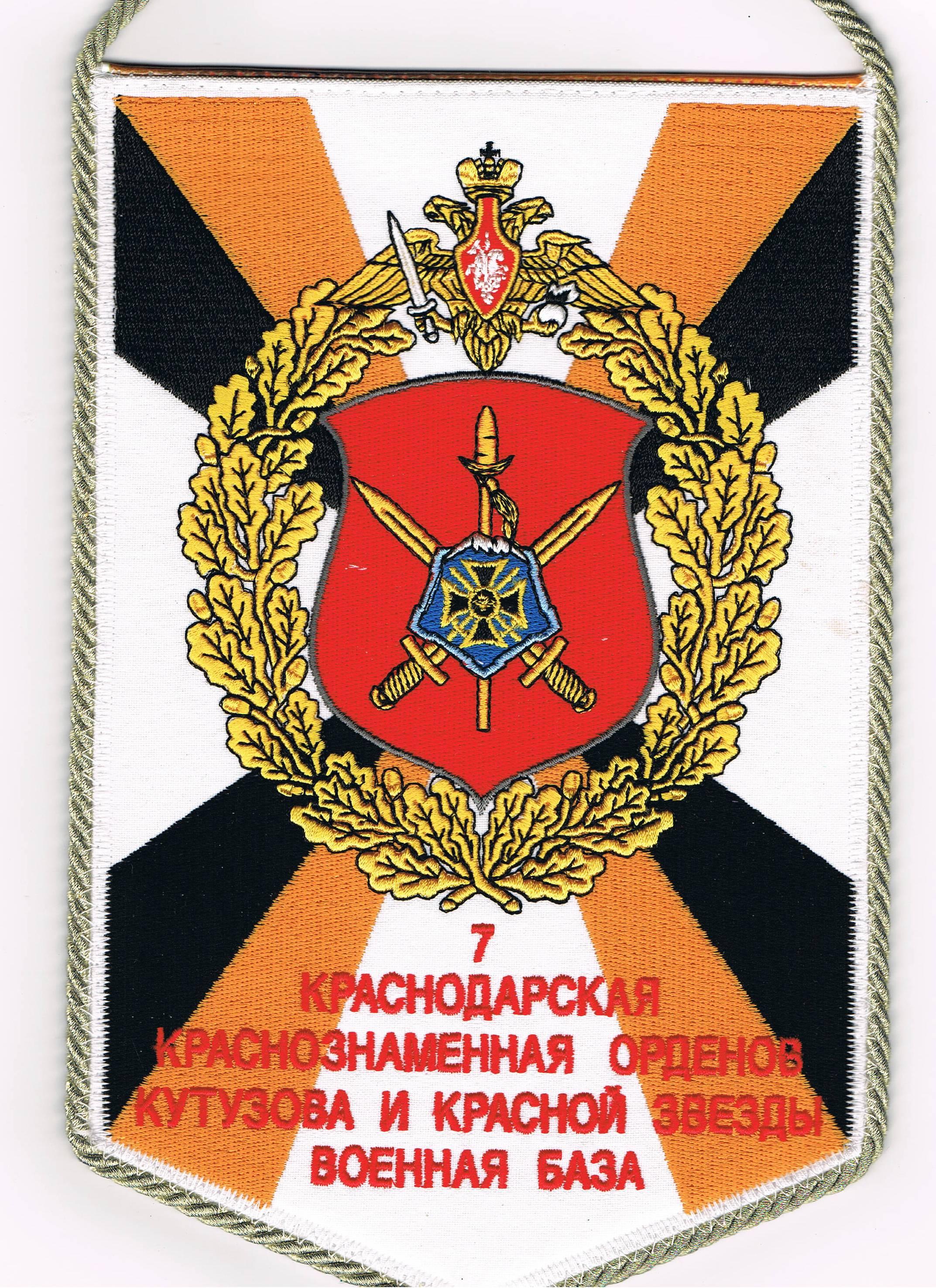 150 дивизия персиановка