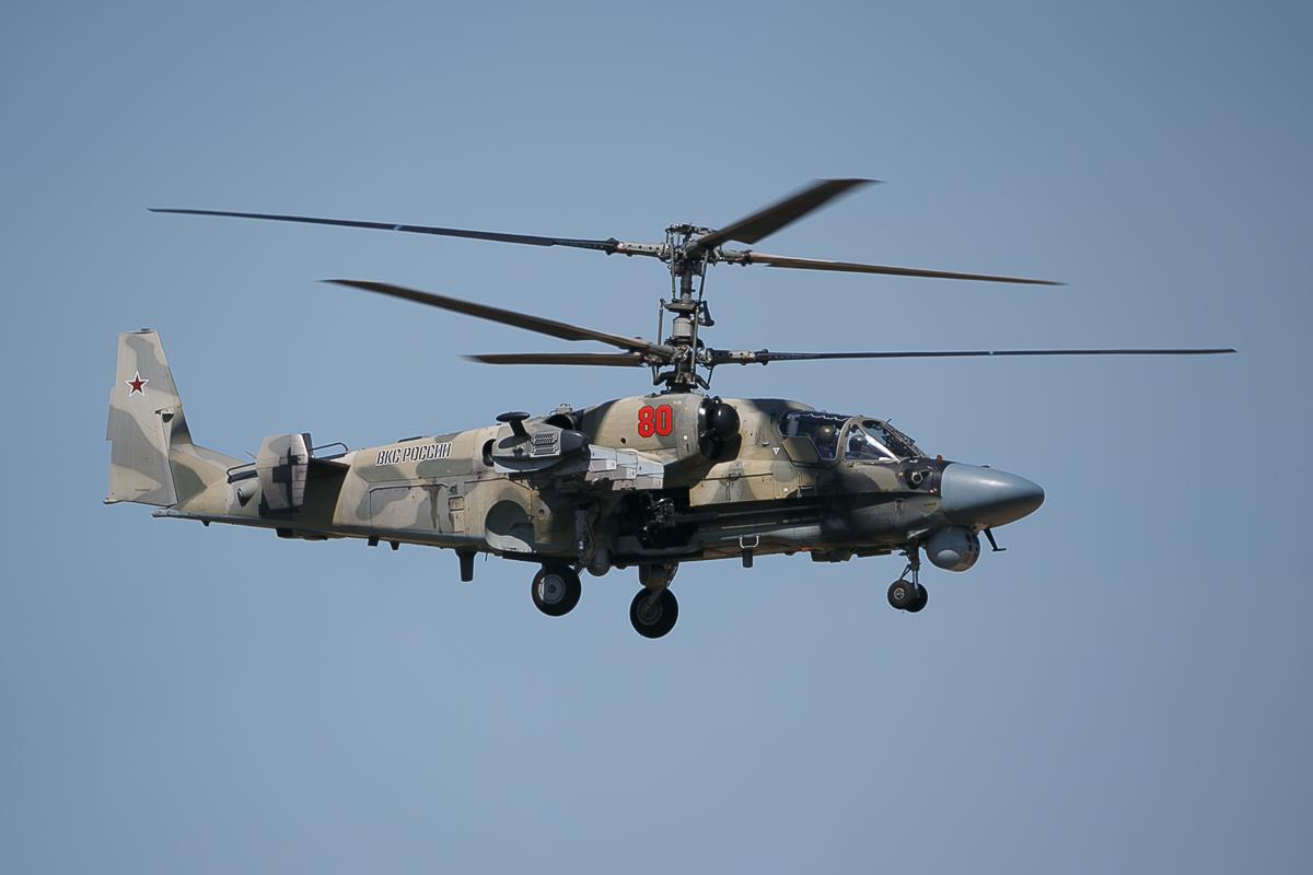 в каком году появились вертолеты