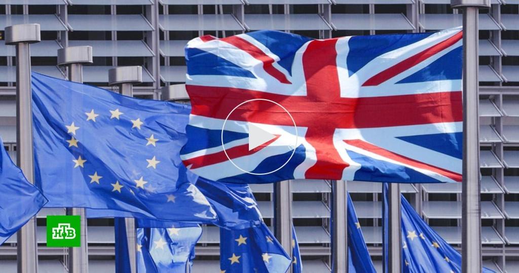 англия в евросоюзе