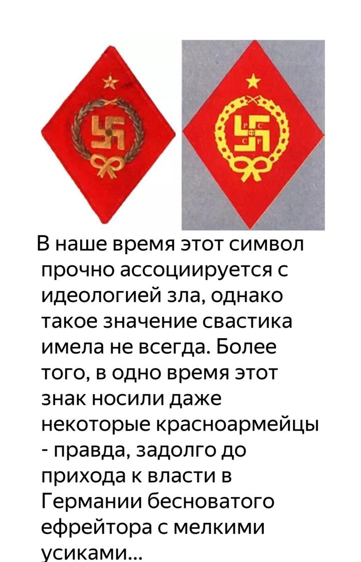 нацистский герб