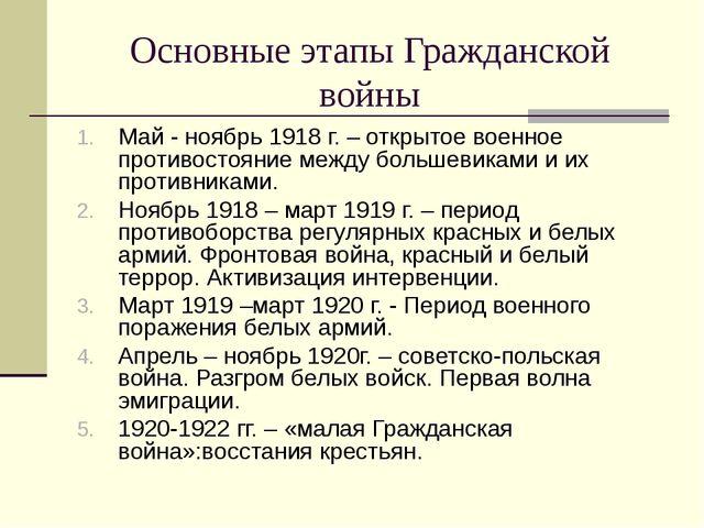 наступление н н юденича на петроград