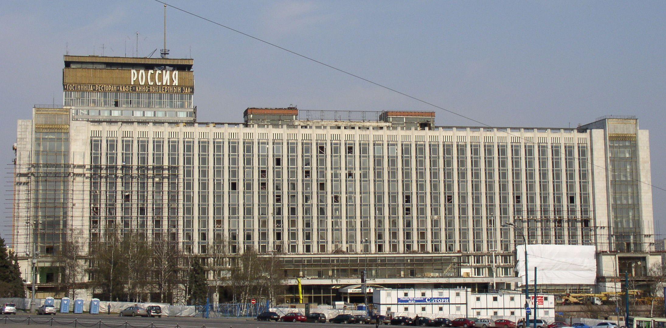 пожар в гостинице россия в 1977 году