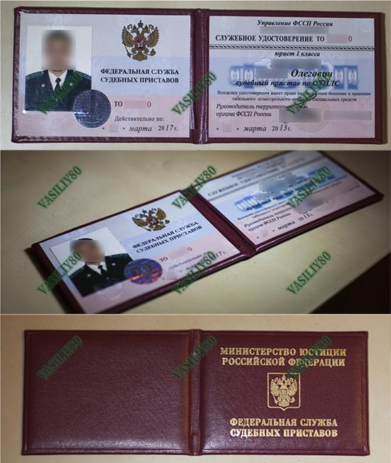 форма пограничной службы фсб россии