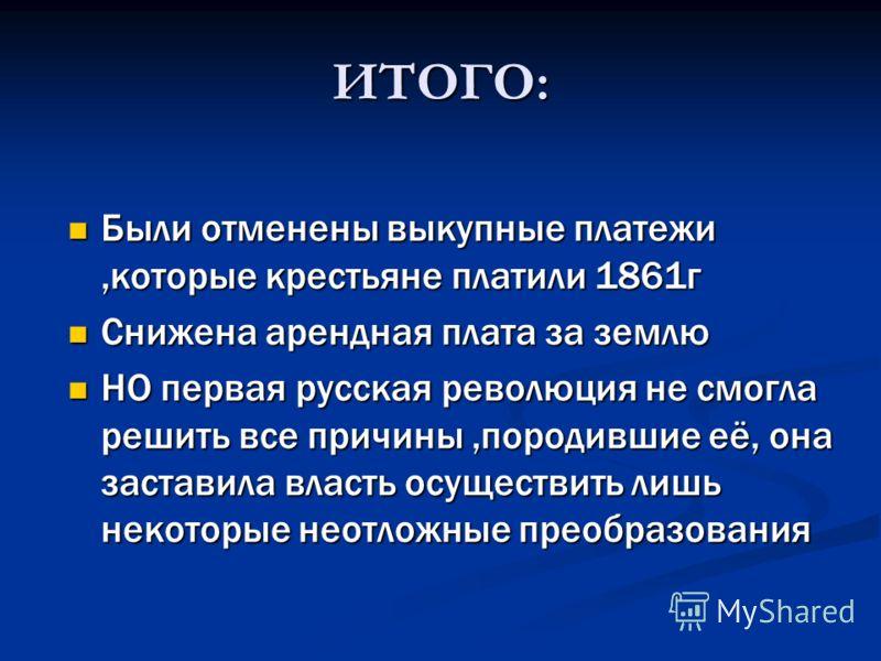 декабрьское вооруженное восстание в москве кратко