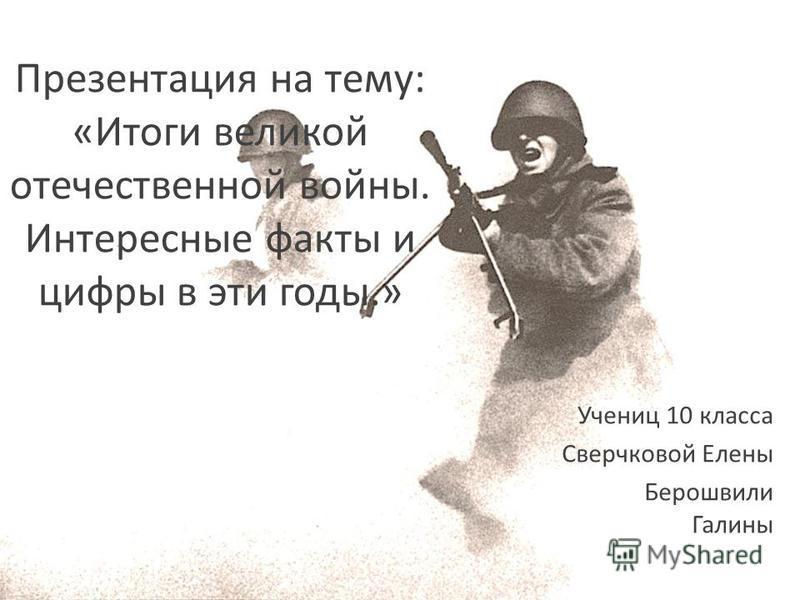картинки о войне 1941 1945 для детей