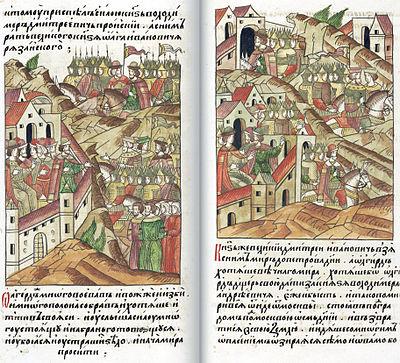 борьба с тверскими князьями за великокняжеский ярлык
