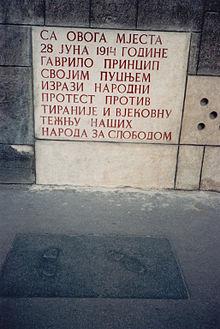 убийство наследника австро венгерского престола эрцгерцога