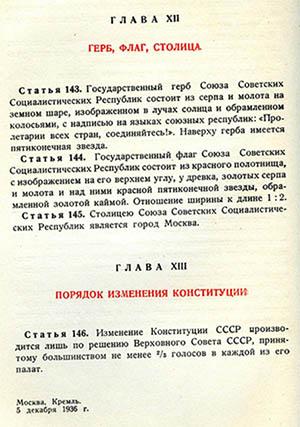 2 куплет гимна россии