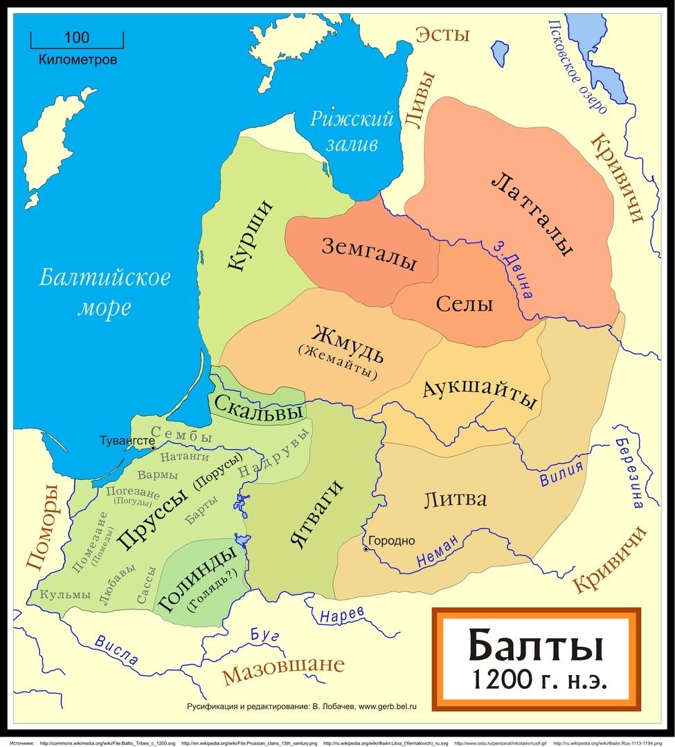 прусское государство