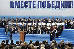 когда была создана проправительственная партия единая россия