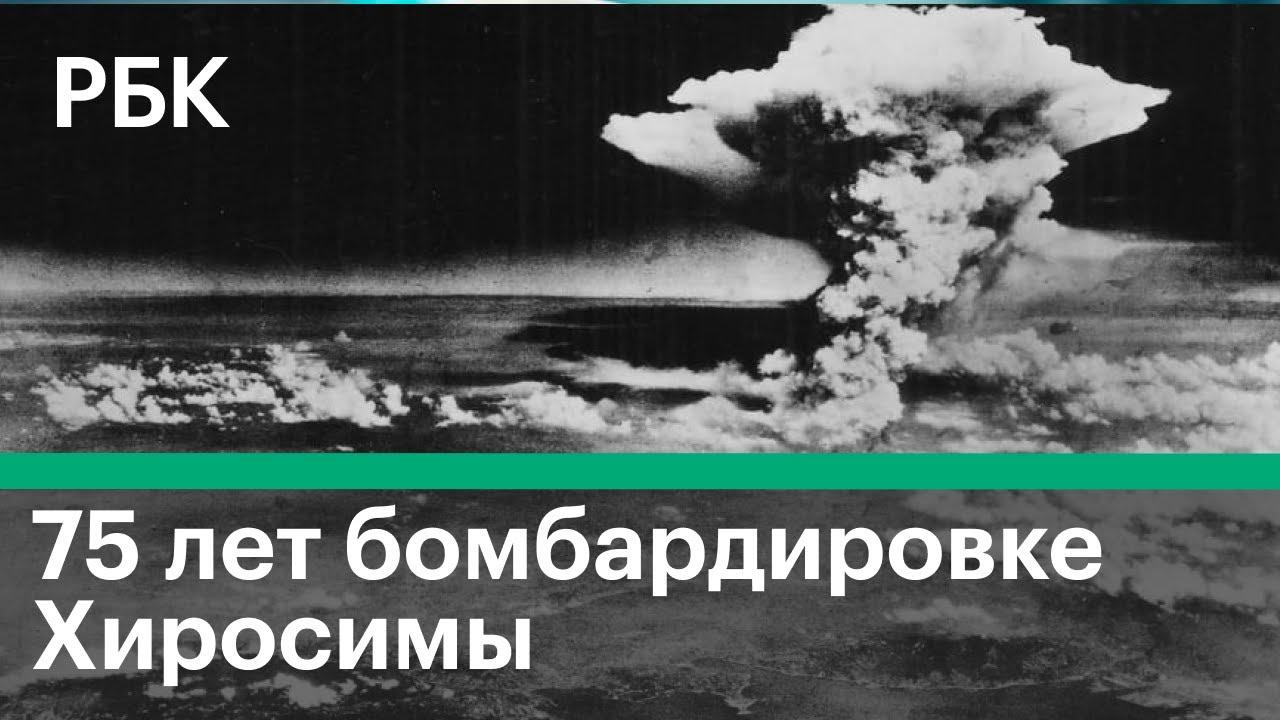 ядерное оружие фото