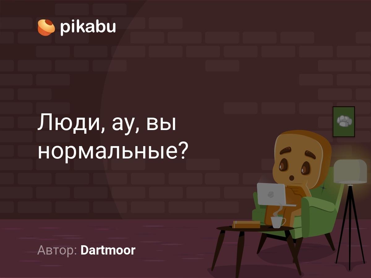 беркут мвд
