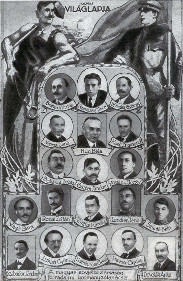 венгерская революция 1919