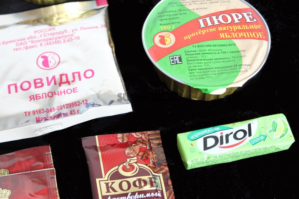 индивидуальный рацион питания армия россии