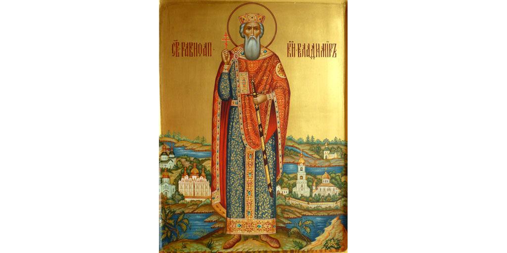 в каком городе принял крещение князь владимир