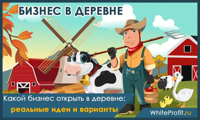 новые предприятия россии