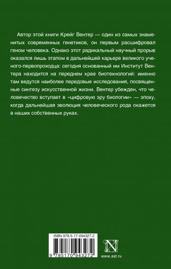 гареев махмут ахметович биография