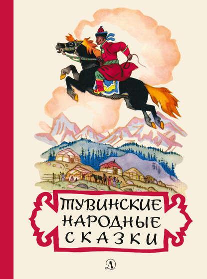 казахские батыры