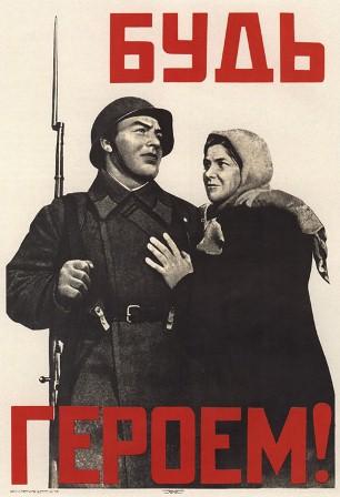 плакаты нацистской германии