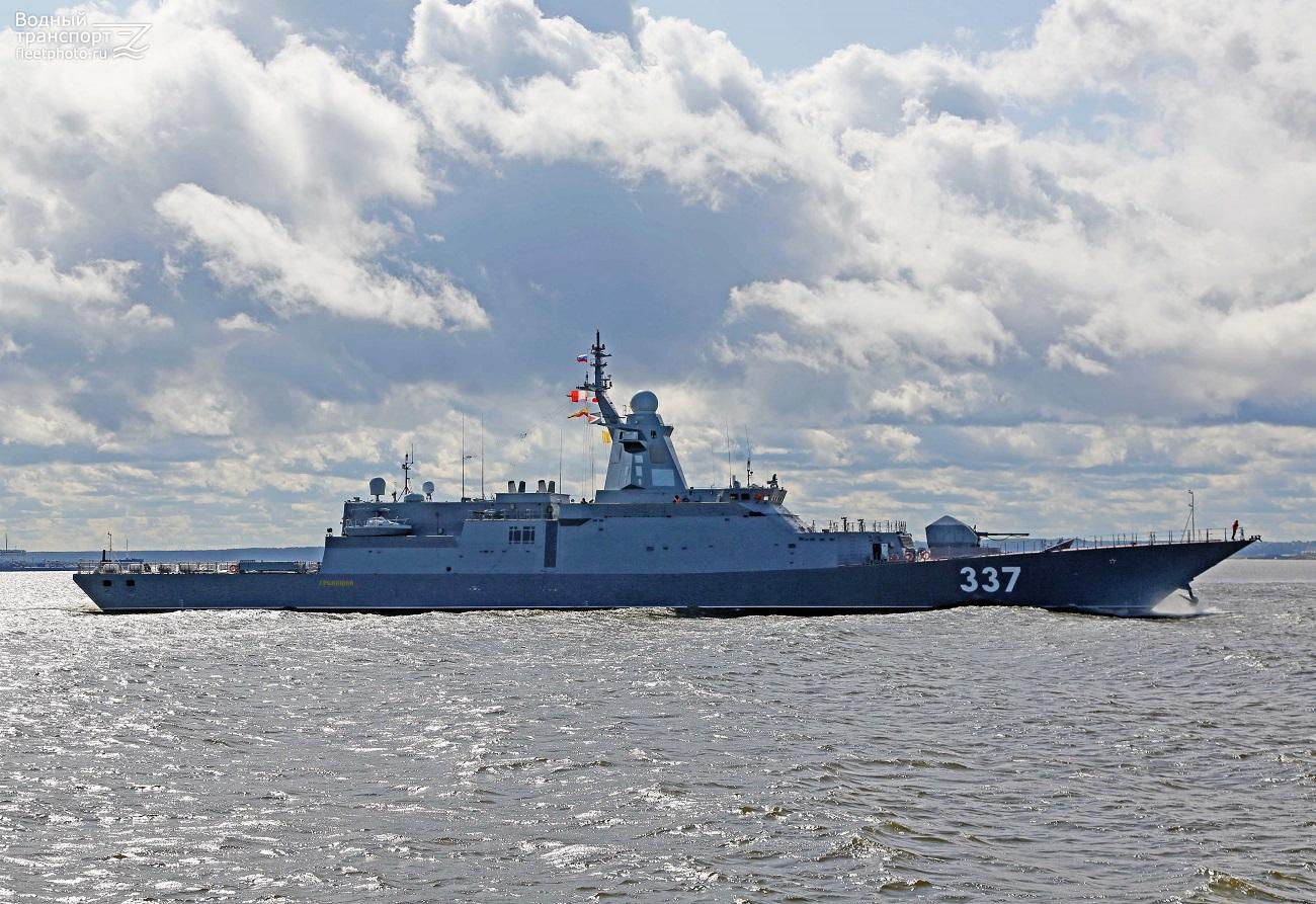 корабль проекта 20385 форум
