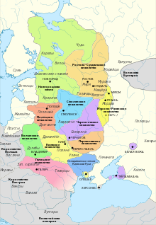 откуда название украина