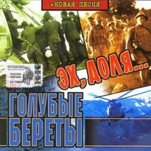 спецназ полиции россии