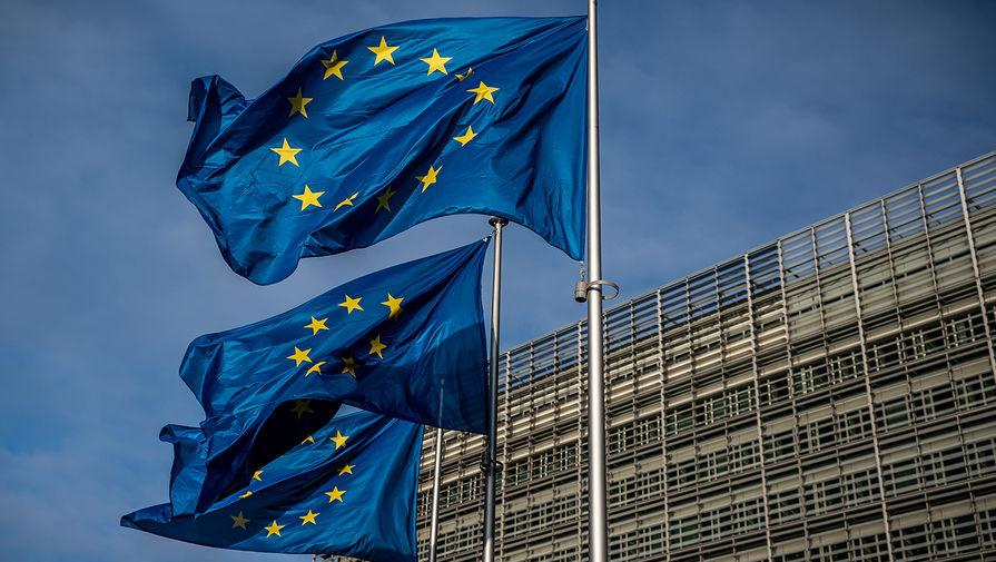 в каком году был создан европейский союз