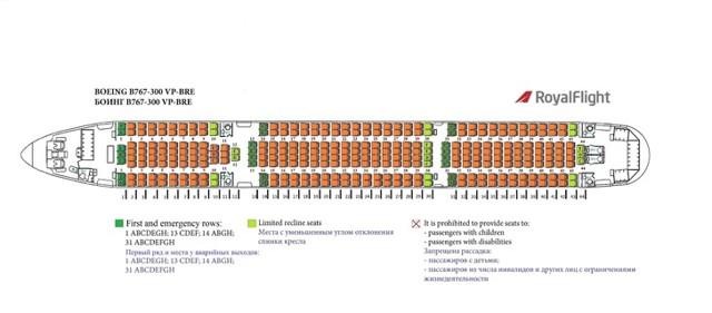 boeing 767 300 passenger