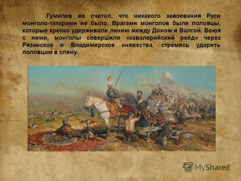 первая встреча русских войск с монголо татарами