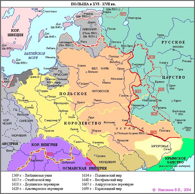 польско литовская интервенция