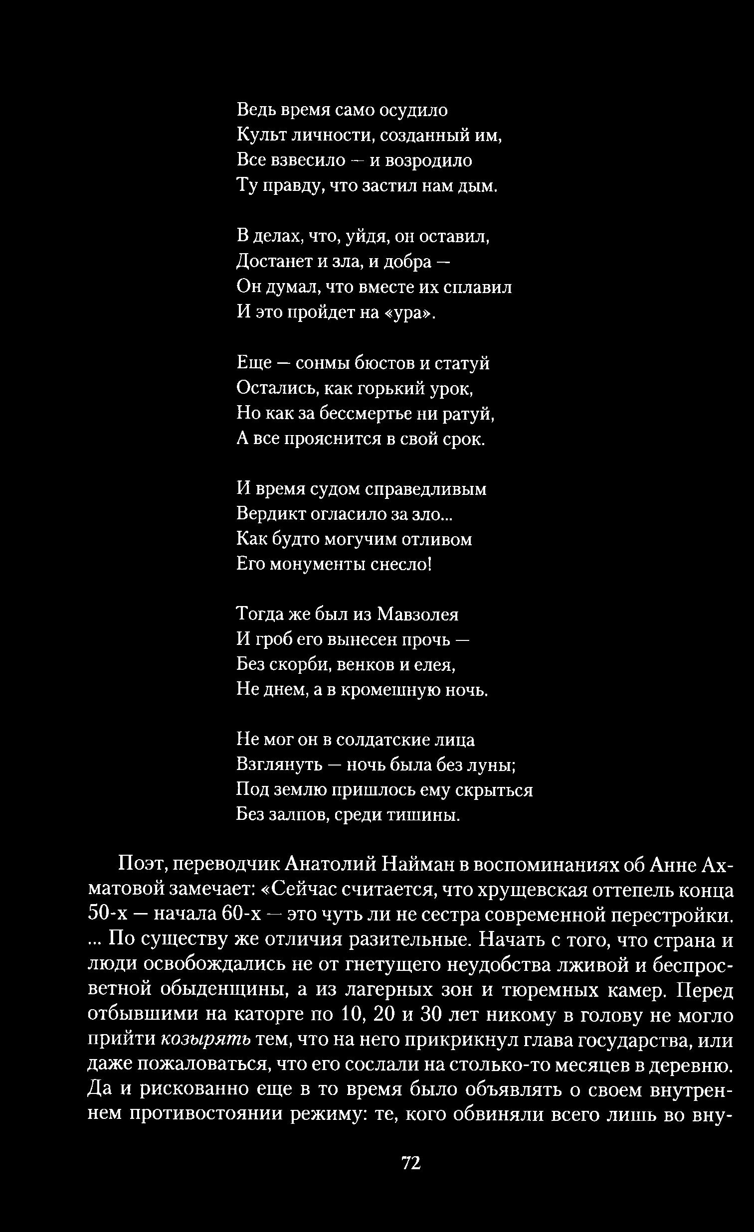 откуда произошло слово ура