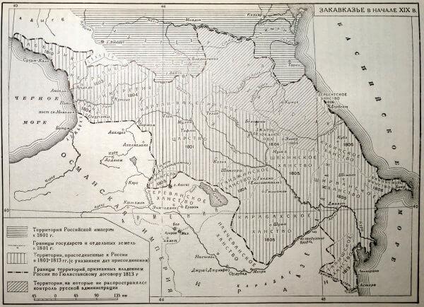 война с персией
