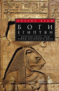 книга мавро орбини славянское царство