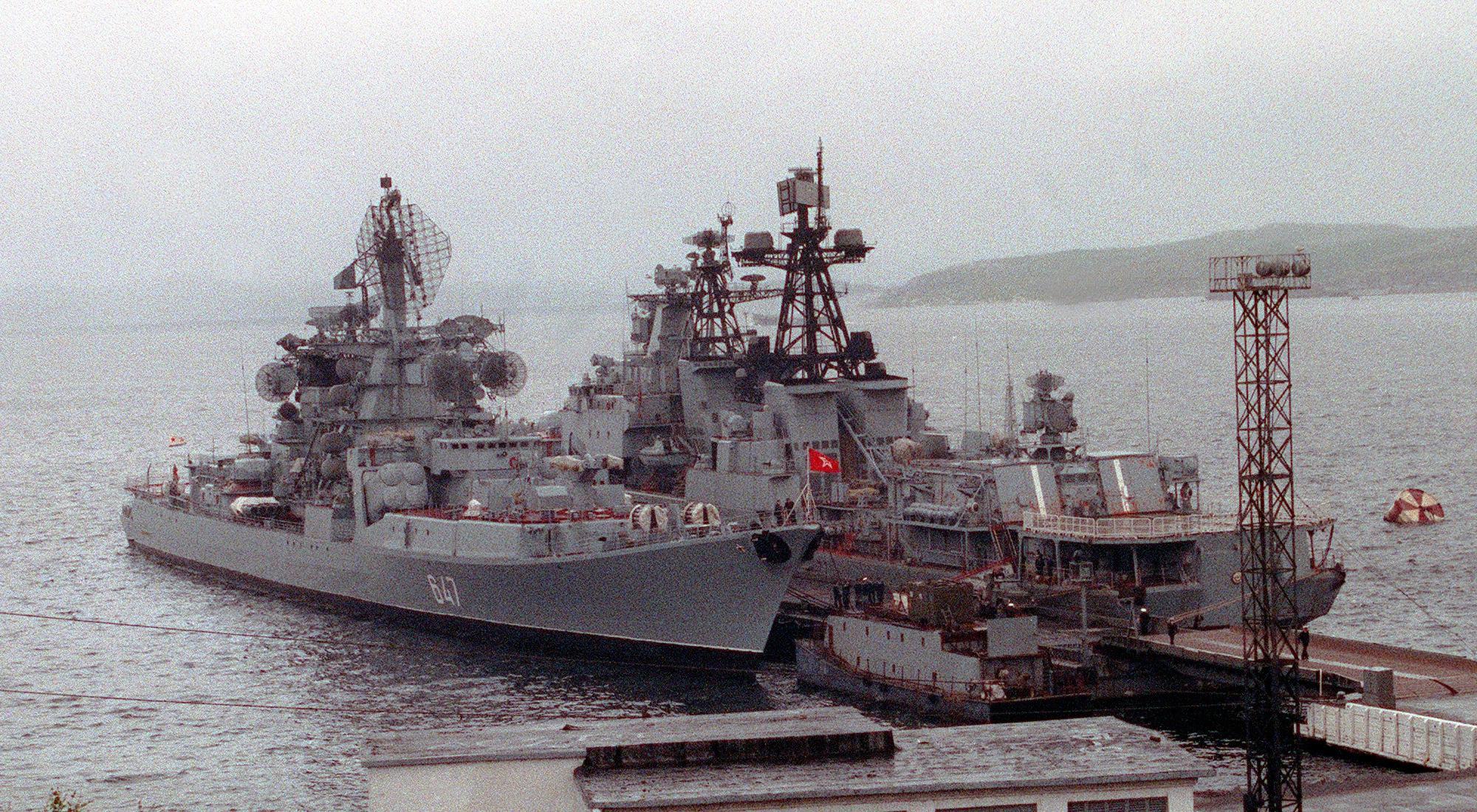 североморск корабль