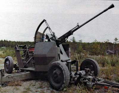 зенитка оружие