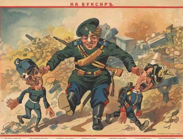 1 августа 1914 года