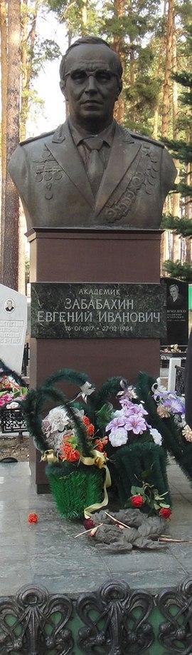 теракт в метро армяне