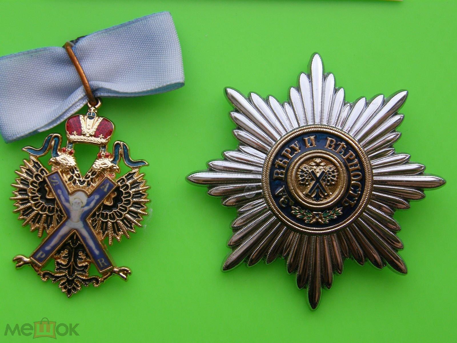 военные награды россии