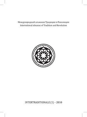 логотип единой россии расшифровка