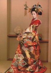 японский национальный костюм мужской