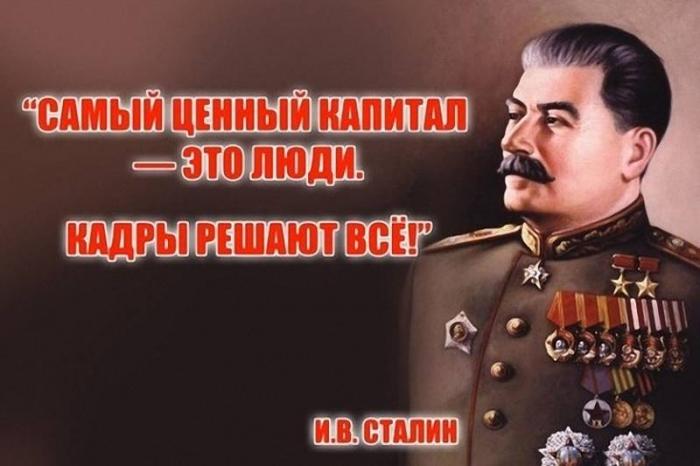 главнокомандующий вмф россии