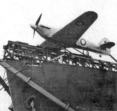 hurricane самолет